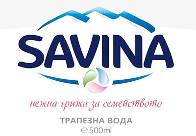 Вода Савина с нов етикет